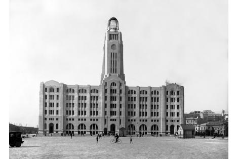 Fachada Edificio de la Aduana